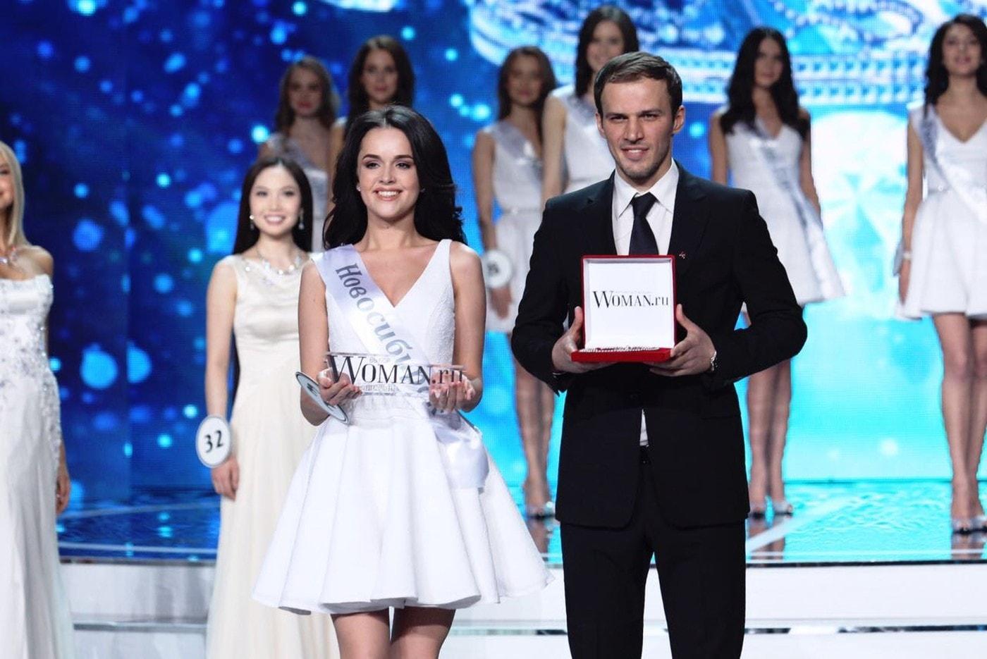 Lidia Molodtsova en Miss Rusia 2017
