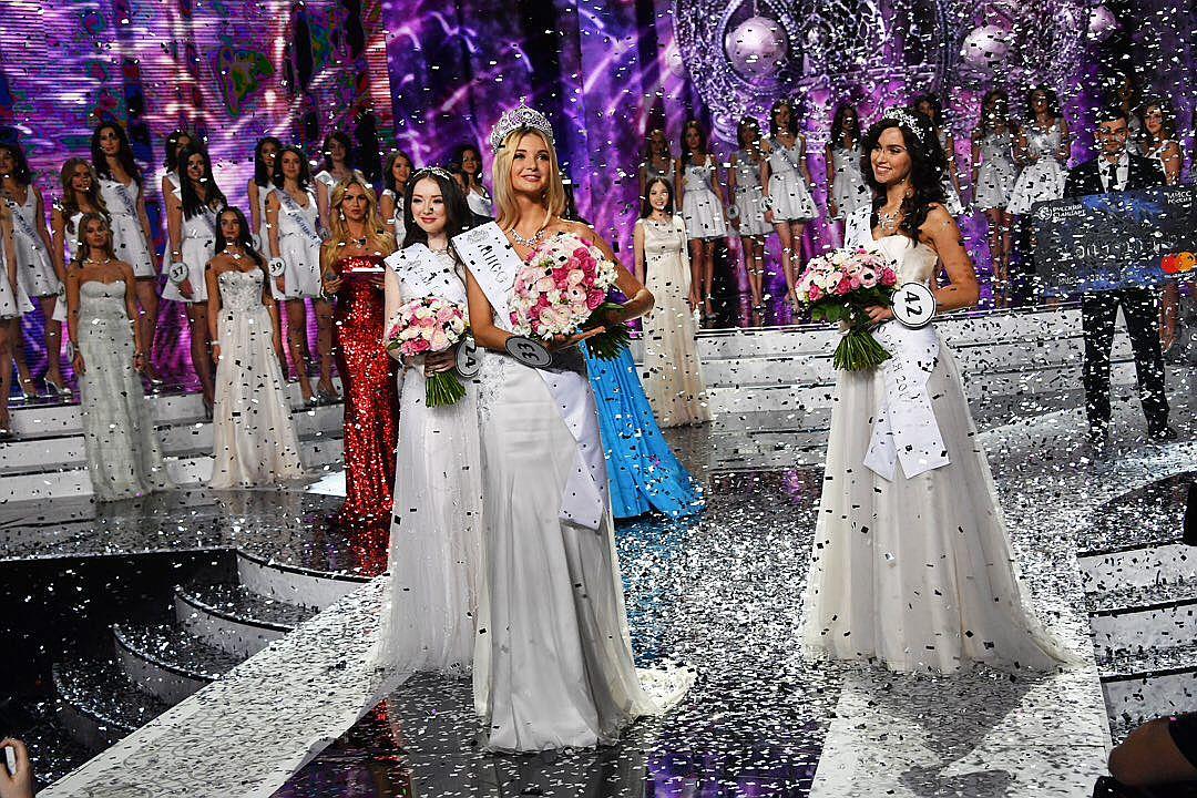 concurso de belleza 2017
