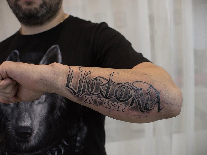 tetování předloktí